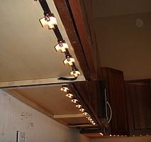 Seagull Undercabinet Lighting