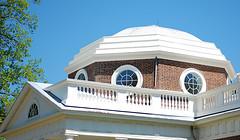 Domed Roof Photo: jemartin03/flickr
