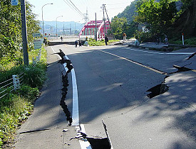 Earthquake damage in Japan. (Image: Wikimedia)