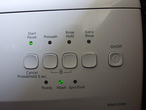 washer controls Rogan Josh/morgueFile