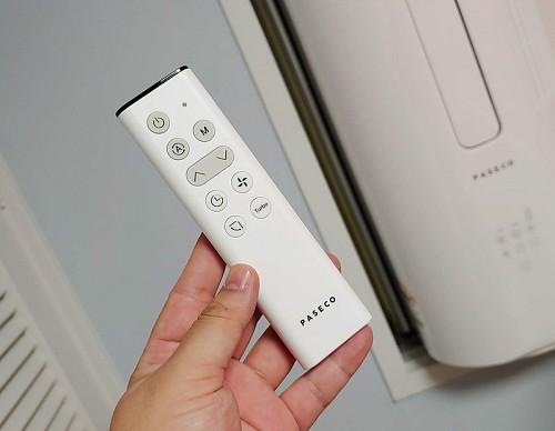 AC remote  Aaron Yoo / flickr